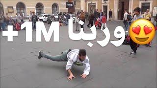 Download افجر رقص علي مهرجان دلع تكاتك 3Gp Mp4