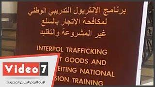 """بالفيديو..طارق مرزوق: تشريعات """"غسيل الأموال"""" آخر خط دفاع لأى دولة لمواجهة الجرائم كافة"""