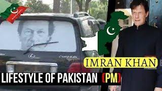 Pakistan 2018 Prime Minister Imran Khan Lifestyle,House,Family,Cars,Net worth