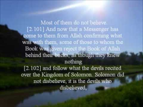 The Holy Quran: (chapter 2) Al Baqarah By Maher Al Muaiqly video
