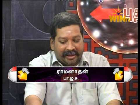 Ethirum Puthirum On 29th Jan 2014 video