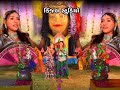 gujarati garba songs - album : dholida (part-1) - singer : mahesh ,jigisha