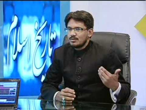 sheharyar naqvi on sahar tv(iran)TAREEKH-E-ISLAM part 1.DAT