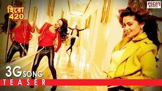 3G  Song Teaser   Hero 420   Bengali Movie   Om   Riya   Nusraat