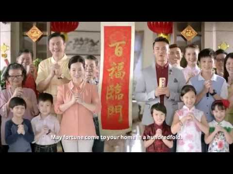 The Chinese New Year 2015 - #100PlusCNY