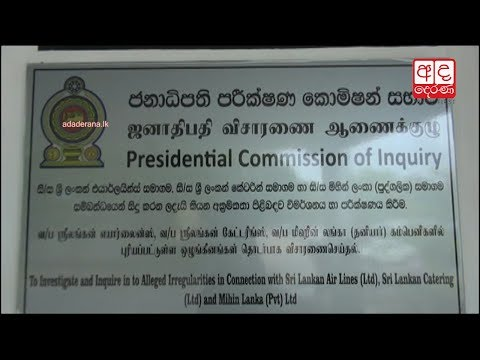 commission probing s|eng