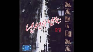 Download Lagu 시티팝 내 맘대로 믹스 Vol. 2 (City Pop Mix Vol. 2) Gratis STAFABAND