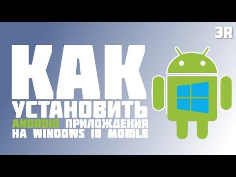 Top 5 Game Emulators for Windows Phone 8 - dr. fone