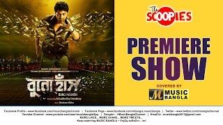 BUNO HAANSH | Premiere Show | DEV, SRABANTI, TANUSREE | 14th August 2014 | Inox South City