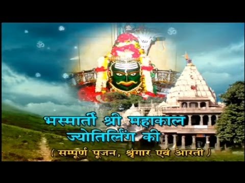 Bhasma Aarti Full Shri Mahakal Jyotirling Temple Ujjain With Shringar, Poojan, & Aarti video