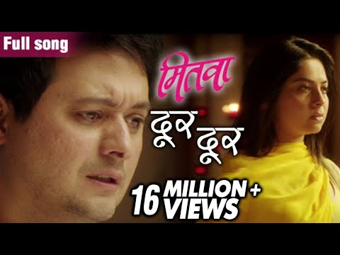 Dur Dur - Full Video Song - Mitwaa Marathi Movie - Bela Shende, Swapnil Bandodkar, Amit Raj video