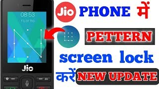 Jio phone me pettern screen lock kaise kre|| how to use pettern screen lock in jio phone(wow)