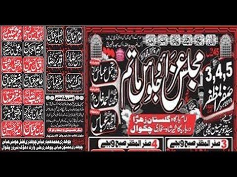 Live Majlis aza    /4 Safar  ..........Chakwal / 2019/