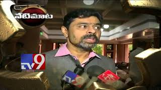 TDP MP CM Ramesh vs YCP Vijay Sai Reddy : Neti Maata