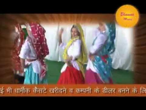 Ek Baar Jagran Me-maiya Special Haryanvi New Religious Video Bhakti Song Of 2012 video