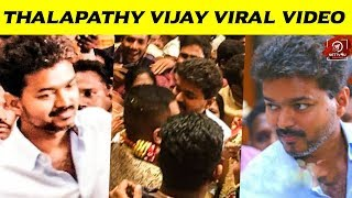 Vijay Fans Roars | Viral Video | Thalapathy Vijay Attends Marriage Reception At Pondicherry
