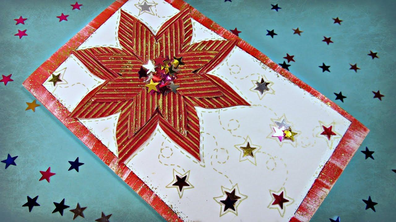 Tutorial tarjeta de navidad 3d christmas card youtube - Crear christmas de navidad ...