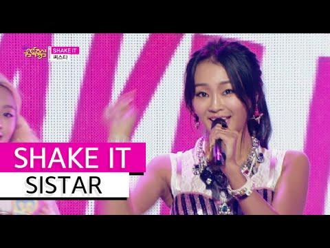[HOT] SISTAR - SHAKE IT, 씨스타 - 쉐이크 잇, Show Music Core 20150718