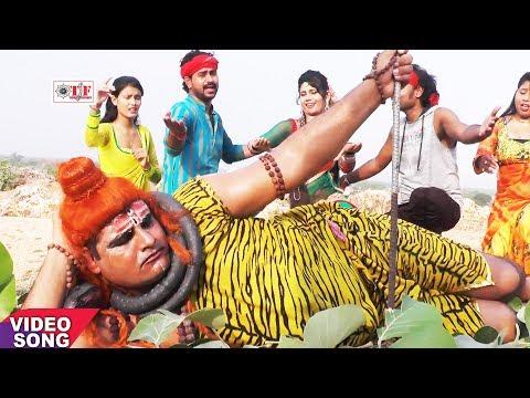 Top Kanwar Song 2017 - भंगिये में बसेला प्राण - Sujeet Singh - Kanwariya Sang Kamar Hili - Team Film