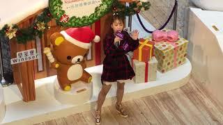 谷微(Vivian) 、許廷鏗(Alfred) @Rilakkuma輕鬆小熊元旦音樂派對片段重溫!