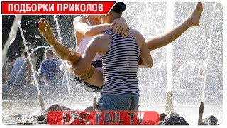 Подборка приколов за Апрель 2016 (+18) #100 A selection of jokes for April 2016