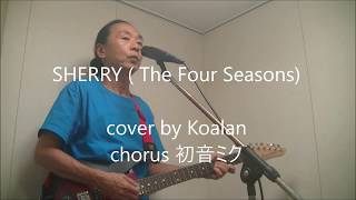 Sherry - The four seasons cover