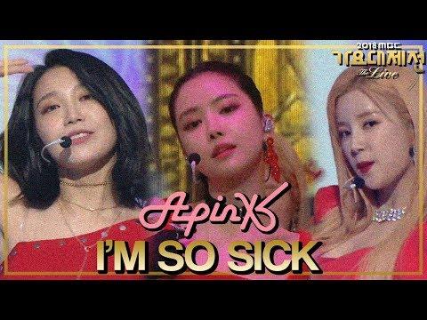 [HOT] Apink - I'm So Sick, 에이핑크 - 1도 없어