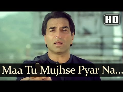 Maa Tu Mujhse Pyar (HD) - Main Inteqam Loonga Songs - Dharmendra - Reena Roy - S P Balasubramaniam