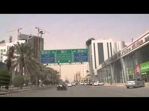A Whistle Stop Tour of Riyadh