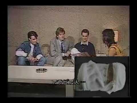 Scritti Politti - Interview