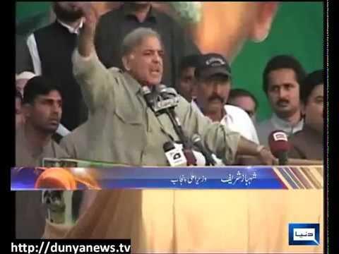 shahbaz sharif will drag zardari on pakistan roads.flv