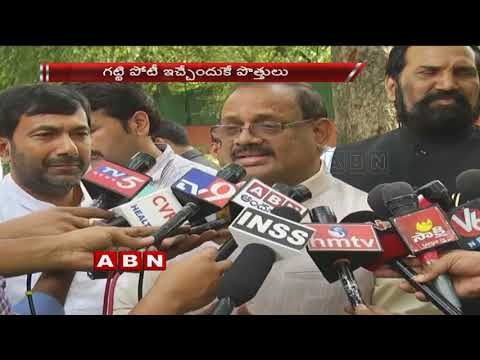 Telangana Congress Strategies for Early Polls | Alliance With Non-ruling Parties | ABN Telugu