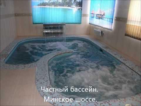 Видео как сделать бассейн