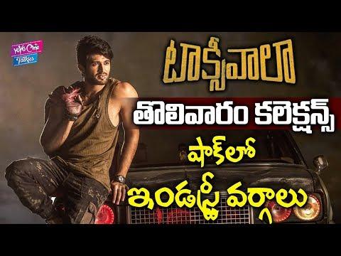 Vijay Devarakonda Taxiwala 1st Week Collections   Telugu Movies 2018   YOYO Cine Talkies