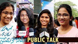 Hello Guru Prema Kosame Movie Public Talk | Ram Pothineni, Anupama Parameswaran | Response | Review