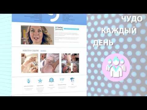 """Новый проект """"День красоты"""" от Марии Ширшаковой"""