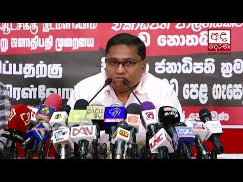 president elected af|eng