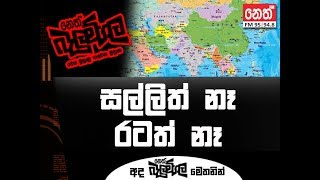 Balumgala 2018-05-18