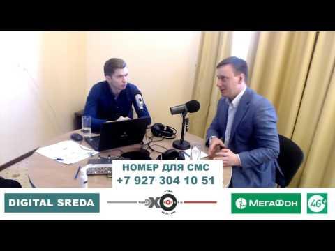 """Продвижение сайтов на радио """"Эхо Москвы"""""""
