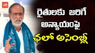BJP MLA Laxman Speech at Telangana Assembly Media Point | Budget Session 2018 | CM KCR |YOYO TV