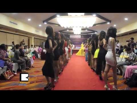 Miss Golden Land Myanmar 2015 Final Audition (TV News on Kamayut Media)