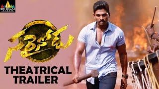Sarrainodu Movie Theatrical Trailer | Allu Arjun, Rakul Preet, Boyapati Srinu | Sri Balaji Video