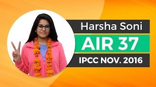 Interview of CA IPCC Nov 2016 Topper - Ms. Harsha Soni