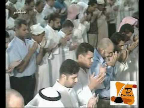Dua Qunut Mishari Rashid Ramadan 05 Part 1 video
