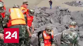 Оползень в Китае: число жертв растет