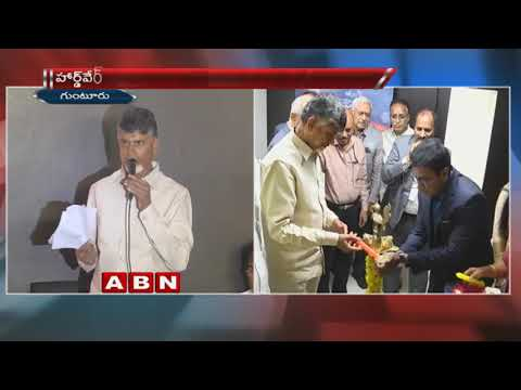 CM Chandrababu Naidu and Nara Lokesh inaugurates INVECAS, VEDA IIT units