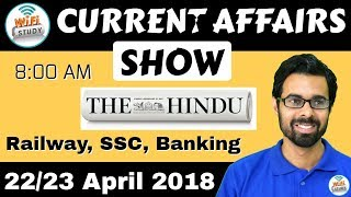 8:00 AM - CURRENT AFFAIRS SHOW 22/23 April | RRB ALP/Group D, SBI Clerk, IBPS, SSC, KVS, UP Police