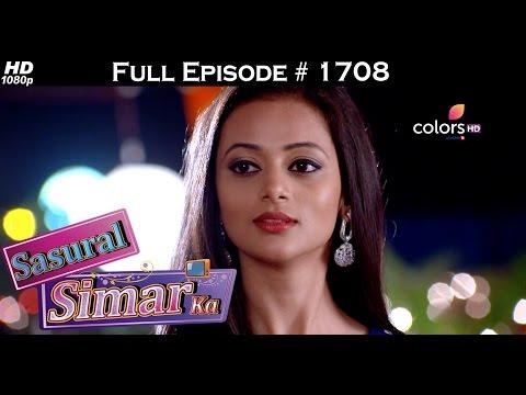 Sasural Simar Ka - 13th January 2017 - ससुराल सिमर का - Full Episode thumbnail