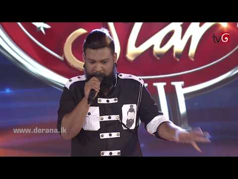 Dream Star Season 07 | Final 20 ( 02nd Group ) Anura Priyakalum ( 02-09-2017 )