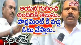TDP No Confidence Motion: Nimmala Krishtappa About MP JC Diwakar Reddy and YCP